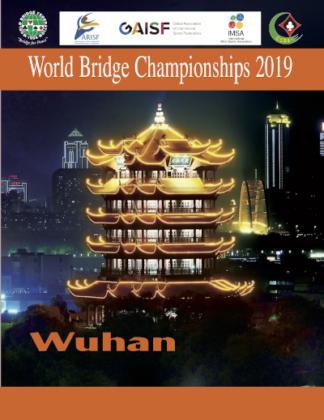 World Championship books